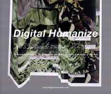 Digital Humanize(デジタル・ヒューマナイズ)