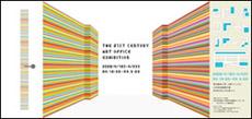 21世紀のアートオフィス展