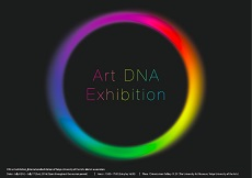 Art DNA