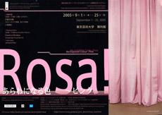 Rosa!: あらわになる色~ピンク